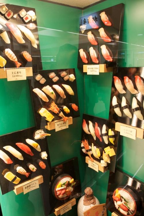Plastic Sushi